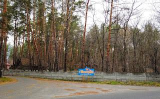 Святогорск. Детский оздоровительный центр «Искорка»