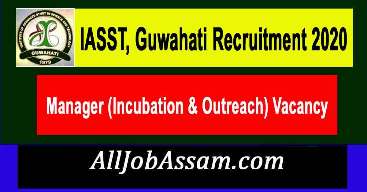IASST, Guwahati Recruitment 2020