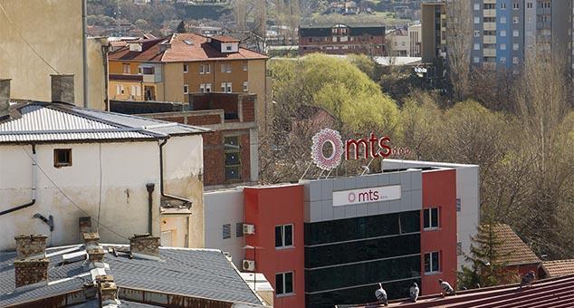 #MTS #DOO #Kosovo #Metohija #Srbija #Telefon #Izdaja