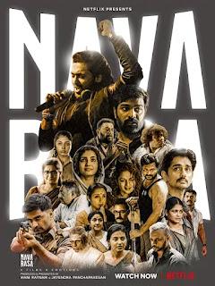 Navarasa Web Series Review