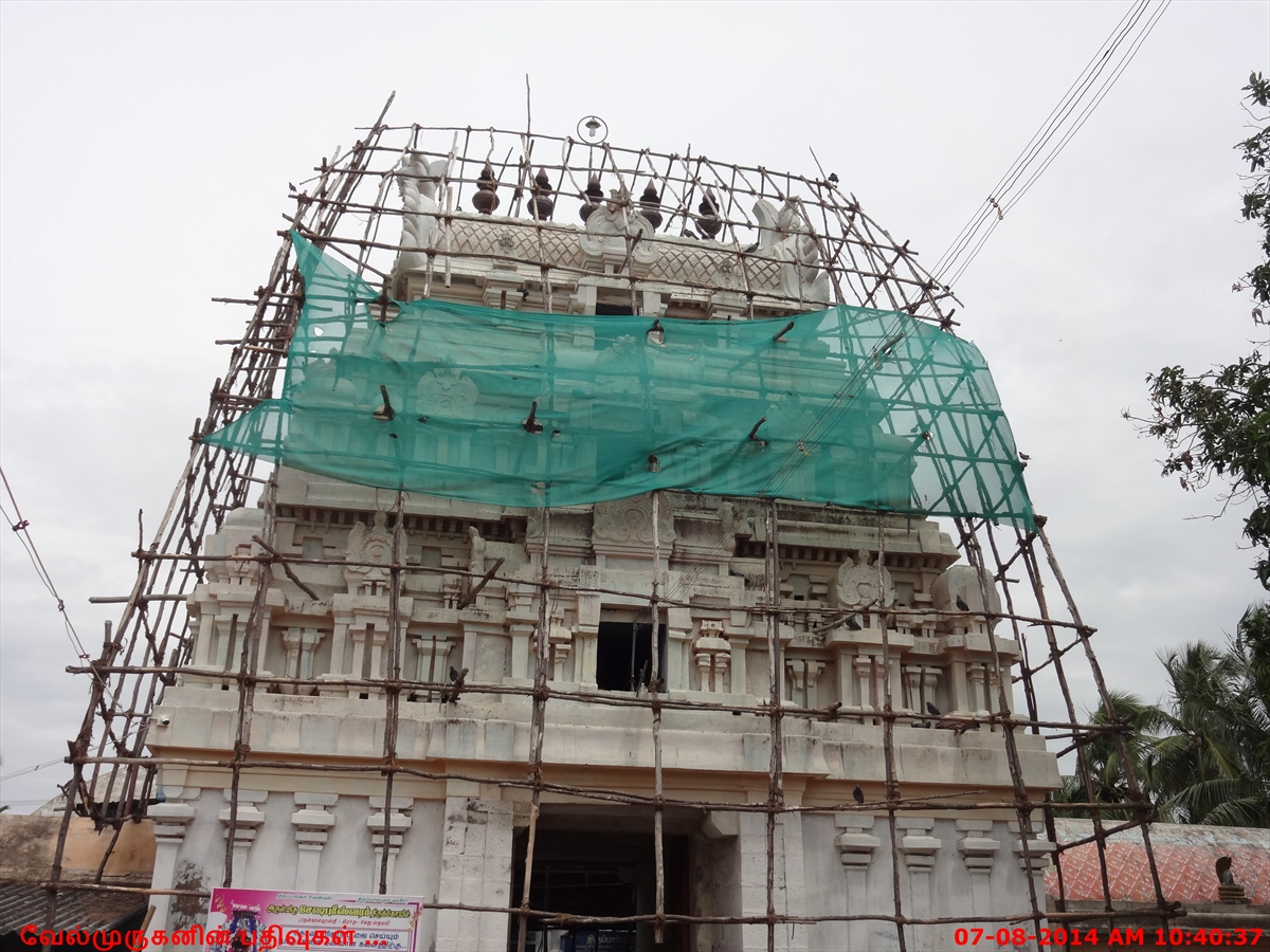 Thirupampuram Paampuranathar Temple