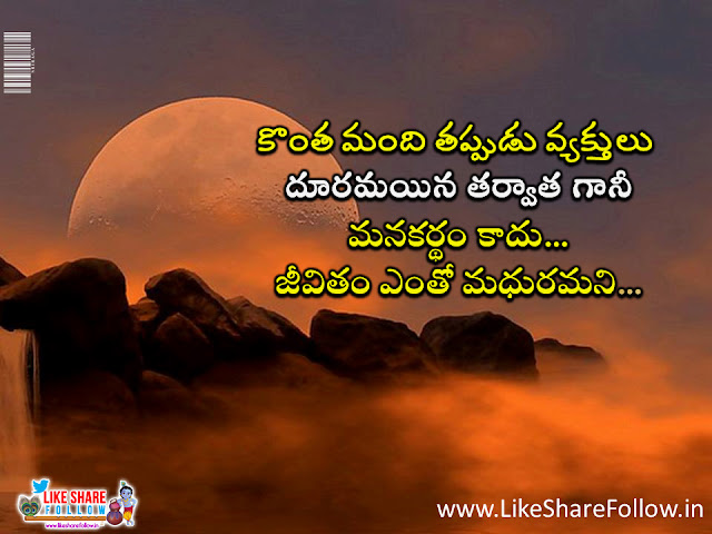 heart touching life quotes motivational life quotes telugu
