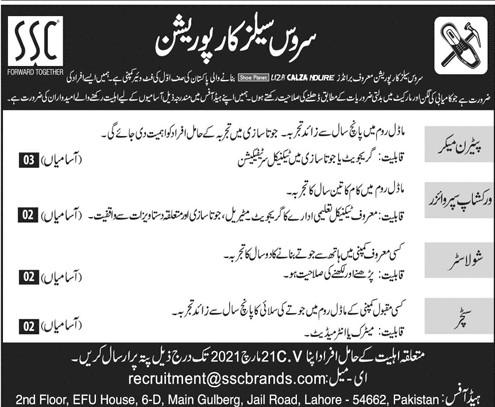 Service Sales Corporation (SSC) Jobs 2021 in Pakistan - Online Apply :- recruitment@sscbrands.com