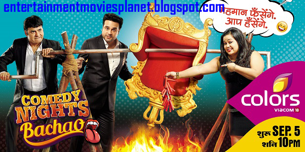 http://entertainmentmoviesplanet.blogspot.com/2015/09/comedy-nights-bachao-19-sept-2015-ep03.html