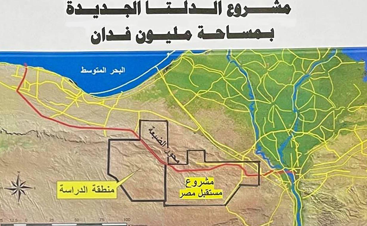 """مصر تبدأ مشروع """"الدلتا الجديدة"""" بمساحة مليون فدان"""