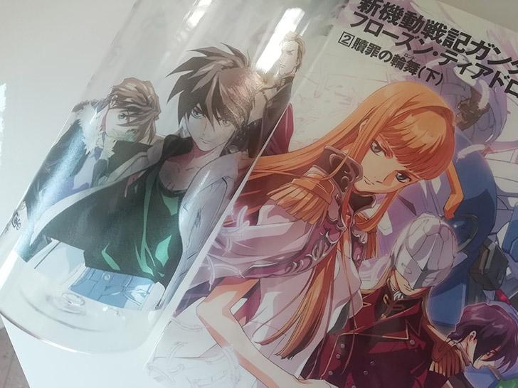 "Recensione della Clear Bottle dedicata a ""Gundam W Frozen Teardrop"" del Gundam Cafe!"