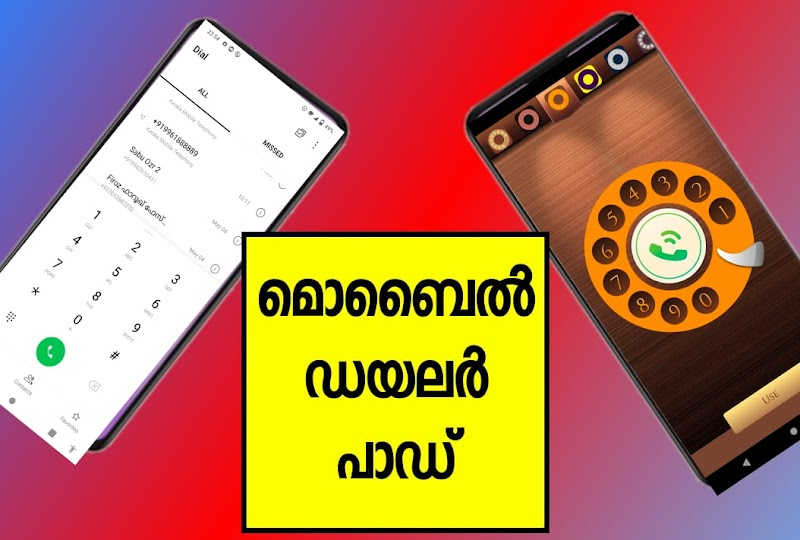 Download Old Phone Dialer Keypad Android App