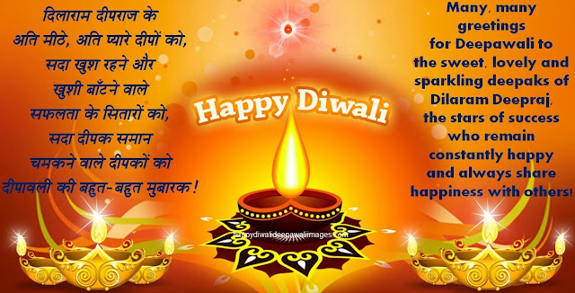 Free Happy Diwali Images 2017-Image-10