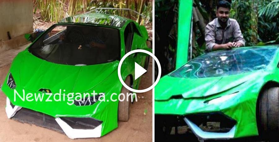 ரூ.2 லட்சத்தில் உருவான 3 கோடி மதிப்புள்ள Lamborghini கார்… கேரளா இளைஞர் அசத்தல்