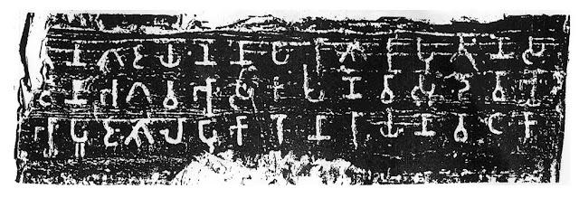 Hathibada-Ghosundi Inscriptions (1 BC)