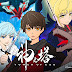 Tower Of God Episode Eng Dub Download or Watch Online