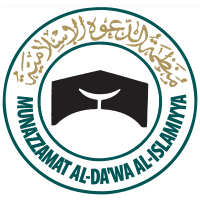 New Multiple Jobs at Munazzamat Al-daawa Al-Islamia (Ununio College of Health)
