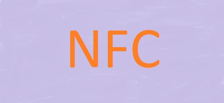 Masih Belum Tahu NFC Itu Apa?