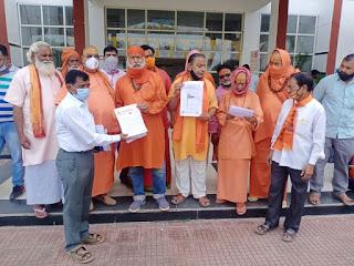 संत महात्मा के हत्यारों को तत्काल गिरफ्तार करो शिवसेना प्रमुख : आशीष शर्मा