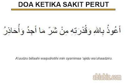 doa ketika sakit perut