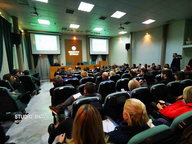 Πολύ ενδιαφέρουσα εκδήλωση στο Επιμελητήριο Αργολίδας για το Digital Marketing