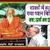 "P60, Complete knowledge of Vindu meditation? ""अध: ऊर्ध्व अरु दांएं बांएं।..."" महर्षि मेंहीं पदावली अर्थ सहित।"