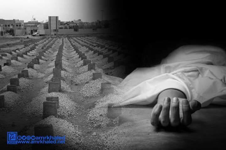 Tuntunan Saat Menghadapi Sakaratul Maut Dan Kematian