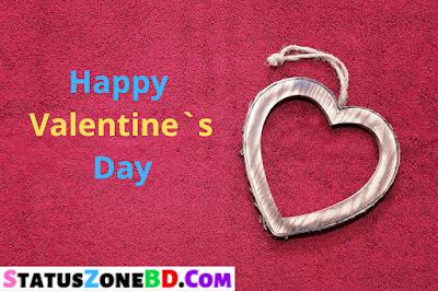 Happy Valentines Day Bangla New Sms 2022, Valentine day sms bangla 2022, Happy valentines day sms 2022 bangla, হ্যাপি ভ্যালেন্টাইন ডে এস এম এস,