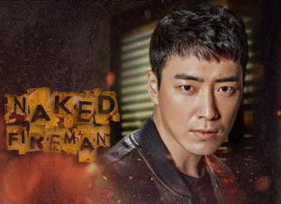 Drama Korea N4ked Fireman