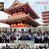 20+ LPK Magang Jepang di Jakarta Bogor Depok Tangerang Bekasi Cikarang dan Karawang. Mau Kerja Atau Sekolah di Jepang?