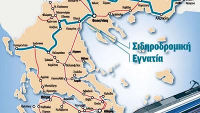 Ο άξονας Ιταλίας – Ελλάδας – Βουλγαρίας – Μαύρη Θάλασσα που θα ωφελήσει τους επιχειρηματίες