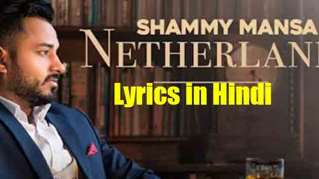 Netherland Song Lyrics in Hindi | Punjabi Lyrics,Shammy