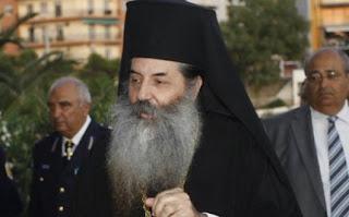 Απάντηση του Μητροπολίτου Πειραιώς στη Μεγάλης Στοά της Ελλάδος
