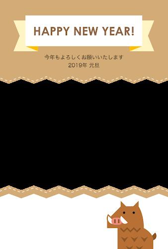 大きな写真フレームと猪のフラットデザイン年賀状(亥年・写真フレーム)