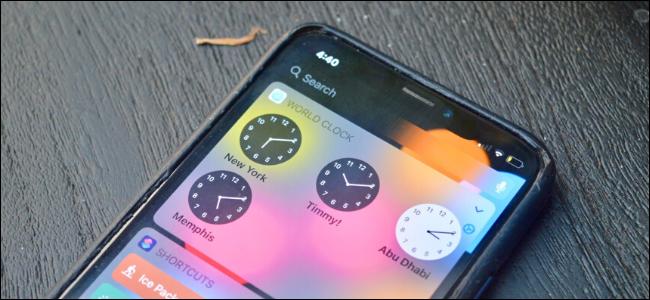 والقطعة على مدار الساعة العالمية على اي فون