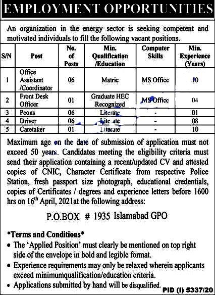 Latest Jobs in Energy Department Public Sector Organization PO Box 1935 Islamabad 2021