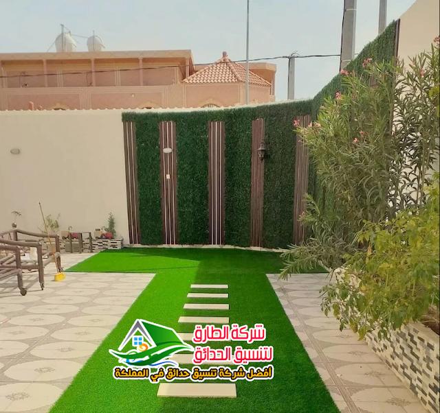 شركة تنسيق حدائق جازان مصممين أفضل تصميم للحدائق في جيزان