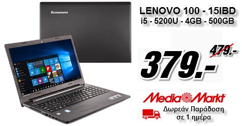 Lenovo 100-15IBD, Intel Core i5, 379€, Mediamarkt
