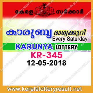kerala lottery 12/5/2018, kerala lottery result 12.5.2018, kerala lottery results 12-05-2018, karunya lottery KR 345 results 12-05-2018, karunya lottery KR 345, live karunya lottery KR-345, karunya lottery, kerala lottery today result karunya, karunya lottery (KR-345) 12/05/2018, KR 345, KR 345, karunya lottery KR345, karunya lottery 12.5.2018, kerala lottery 12.5.2018, kerala lottery result 12-5-2018, kerala lottery result 12-5-2018, kerala lottery result karunya, karunya lottery result today, karunya lottery KR 345, www.keralalotteryresult.net/2018/05/12 KR-345-live-karunya-lottery-result-today-kerala-lottery-results, keralagovernment, result, gov.in, picture, image, images, pics, pictures kerala lottery, kl result, yesterday lottery results, lotteries results, keralalotteries, kerala lottery, keralalotteryresult, kerala lottery result, kerala lottery result live, kerala lottery today, kerala lottery result today, kerala lottery results today, today kerala lottery result, karunya lottery results, kerala lottery result today karunya, karunya lottery result, kerala lottery result karunya today, kerala lottery karunya today result, karunya kerala lottery result, today karunya lottery result, karunya lottery today result, karunya lottery results today, today kerala lottery result karunya, kerala lottery results today karunya, karunya lottery today, today lottery result karunya, karunya lottery result today, kerala lottery result live, kerala lottery bumper result, kerala lottery result yesterday, kerala lottery result today, kerala online lottery results, kerala lottery draw, kerala lottery results, kerala state lottery today, kerala lottare, kerala lottery result, lottery today, kerala lottery today draw result, kerala lottery online purchase, kerala lottery online buy, buy kerala lottery online