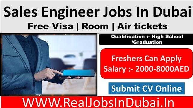 Sales Engineer Jobs In UAE