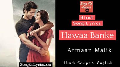hawaa-banke-lyrics