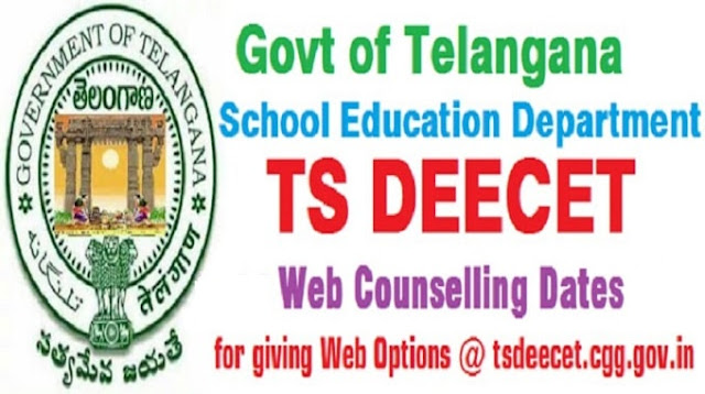 TS deecet 2019 1st2nd3rd phase Web counselling dates for Web options giving