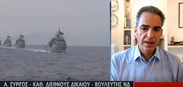 Συρίγος: «Η πιο κρίσιμη περίοδος για τα ελληνοτουρκικά είναι μετά τις 11 Δεκεμβρίου» (ΗΧΗΤΙΚΟ)