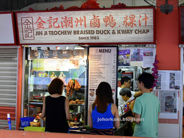 Jin-Ji-Braised-Duck-Kway-Chap-Chinatown-Singapore-金记潮州卤鸭