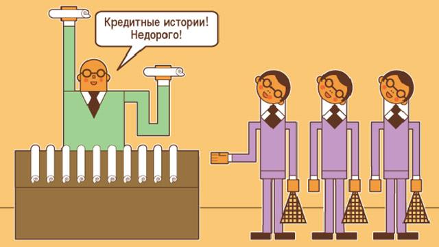 займ онлайн на год в казахстане