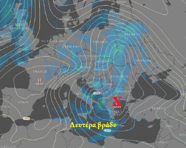 Γ. Καλλιάνος: Ισχυρό βαρομετρικό χαμηλό με βροχές και καταιγίδες από Δευτέρα