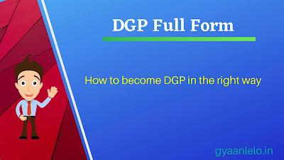 DGP Full Form