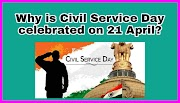 Civil Service Day 21 April 2020:Know About History-Why is celebrated?