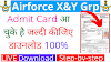 Indian Airforce Admit Card 2021 | How To Download Airforce Admit Card | Airforce X&Y Group