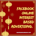 Online Interest Based Advertising. What does it mean? -  How to control what online-interest based article you see
