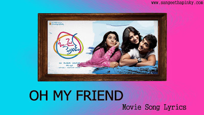 oh-my-friend-telugu-movie-songs-lyrics