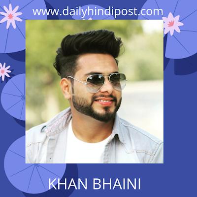 khan bhaini religion,  khan bhaini caste,  khan bhaini village,  khan bhaini new song 2020,  khan bhaini new song punjabi,  khan bhaini contact number,  khan bhaini wife,  khan bhaini photos,