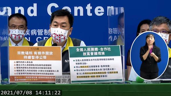 全國疫情三級警戒延長至7月26日 適度鬆綁微解封