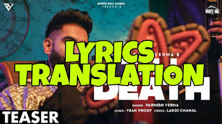 Till Death Lyrics Meaning/Translation in Hindi (हिंदी) – Parmish Verma