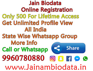 Sindhi matrimony whatsapp group